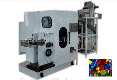 12Kw Full Automatic Offset Print Machine , Beverage Plastic Bottles Offset Printer Machine
